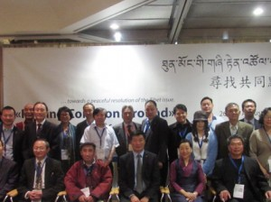 Participants at the conference in Hamburg Photo: Tibet.net