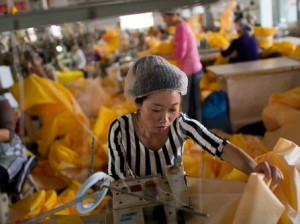 China's factory activity slows further in the end of 2014 Photo: AFP