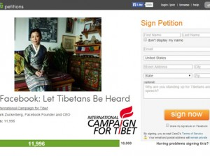 The petition campaign launched by the International Campaign for Tibet crosses its 10,000 signature target