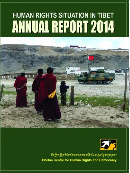 human rights in tibet essay