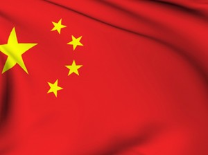 china-flag-new