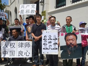 A protest outside the Chinese consulate in San Francisco against the detention of lawyers and human rights activists