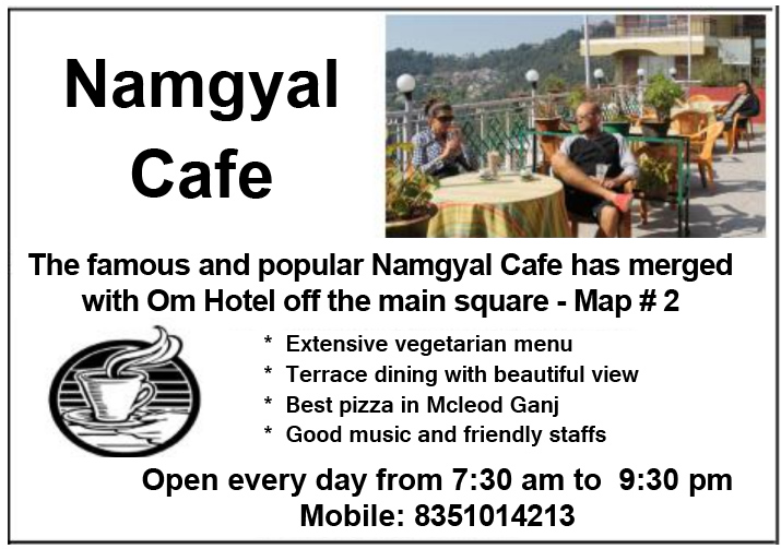 Namgyal Cafe