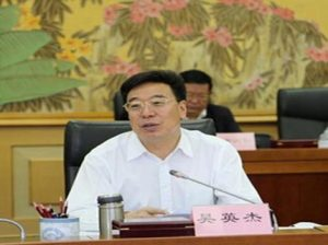 Wu Yingjie, the newly appointed Party  Chief of TAR