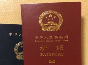 chinese-passport-confiscation