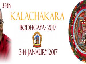 kalachakra-feature-image