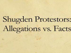shugden-documentary