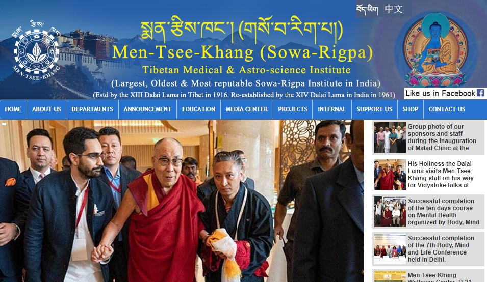 Men-Tsee-Khang: Preserving and Promoting Tibetan Medicine and Astro